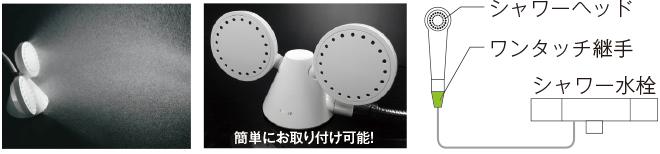 シャワー・水栓金具04