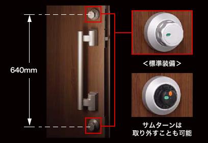 玄関ドア09